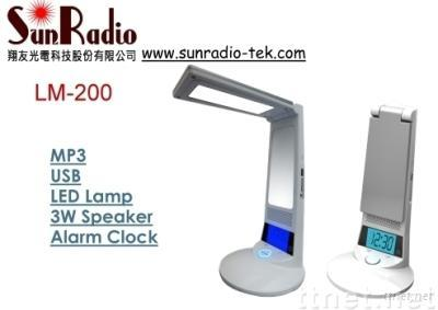 Multifunction LED Lamp
