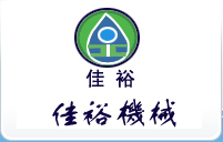 zhangjiagang jiayu beverage machinery CO.,LTD