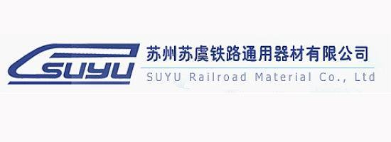 Suzhou Suyu Railway Material Co., Ltd