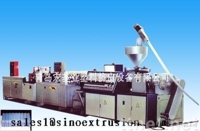 PVC Corrugated Sheet Extrusion Line