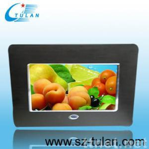 7 in digital picture frame