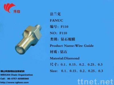 Fanuc Wire Guide