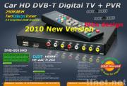 car HD DVB-T Digital TV receiver /set top box