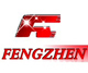 Yiwu Fengzhen Arts & Crafts Co., Ltd.