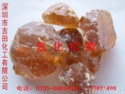 hydrogenated resin