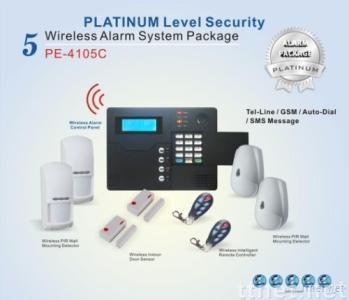 Wireless Alarm Security System Pacakge