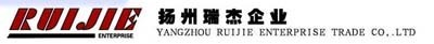 Yangzhou Ruijie Enterprise trade CO. ,LTD