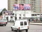 Outdoor Advertising LED Display PH20mm