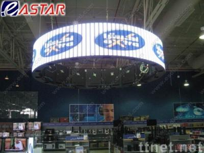 Curved Advertising LED Display PH7.62mm