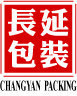 Shanghai Changyan Packaging Co.,Ltd