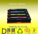 Compatible toner cartridge HP CB540A/541A/542A/543A