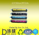 Compatible Toner Cartridge HP C9730A/C9731A/C9732A/C9733A.
