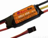 electronic speed controller for helicopter