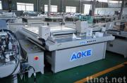 Carton Box Sample Die Cutting Machine Cutting Plotter Making Machine