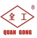 Hebei Quangong Steel Files Production & Sales Co., Ltd