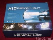 Wholesale HID xenon conversion kits