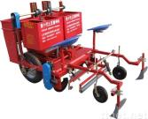 potato seeder(rotary type)