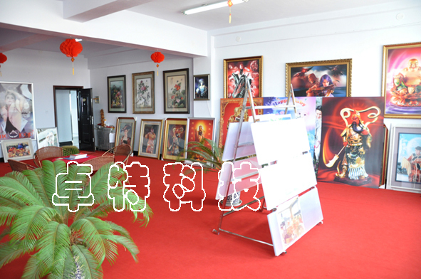 Our Company Display Hall