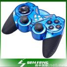 Joypad for PS2