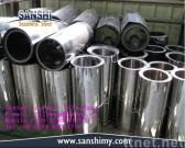 Stainless steel baby coil