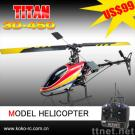 Titan450 6ch rc helicopter in promotion