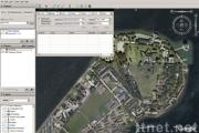 Tracking Software with GoogleEarth-GGMapTrack
