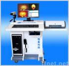 High-definition Infrared Mammary Diagnosis Apparatus