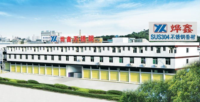Quzhou Yexin Stainless Steel Products Co.,Ltd