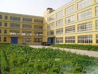 Meiloon Manufacture Co.,limited
