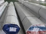 AISI 201 Stainless Welded Pipes