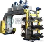 High Speed 6 Colors Film Flexographic Printing Machine