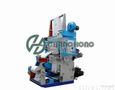 High Speed 2 ColorsCopy Paper Flexographic Printing Machine