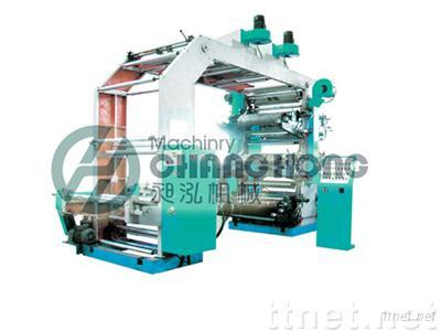 High Speed 6 Colors Tissue Paper Flexographic Printing Machine