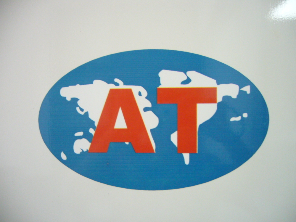 SHENZHEN ANTAEXPRESS TRANSPORTATION  INT'L CO.,LTD