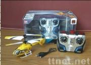 Three-channel belt gyroscope remote-controlled planes