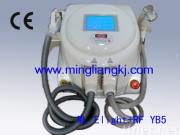 Advanced High-Power Elight+RF 2 In 1 Beauty Device For Skin Care