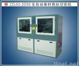 Auto feeding laser cutting machine for roll of lable