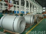 stainless hot rolled steel coil