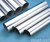 stainless welding pipe