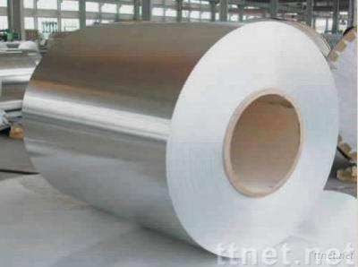 stainless cold rolled steel coil