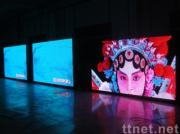 P6 Indoor Full-color LED Display
