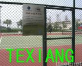 chain link fence for sport field