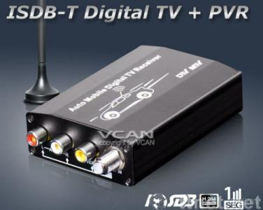 Car ISDB-T receiver, One seg auto mobile tv tuner, set top box, 1 STB MPEG2 MPEG4