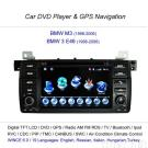 BMW Car DVD Player & GPS Navigation
