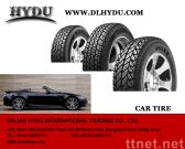 PCR Tyre/ UHP Tyre
