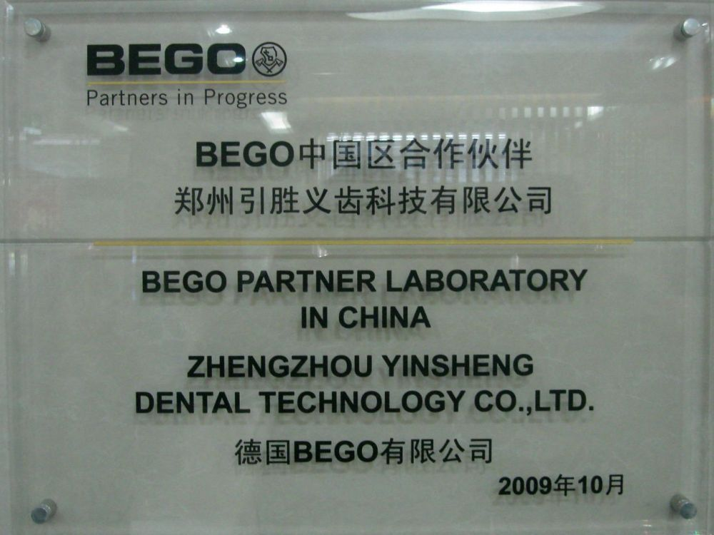 partners of Germany Bego