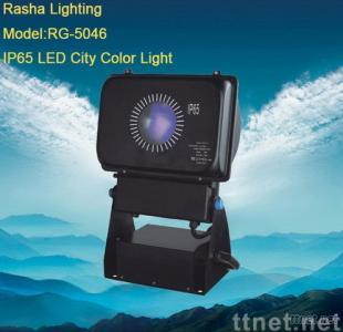 Stage Outdoor Light