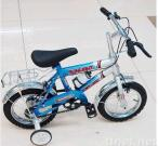 Children Bike & Kids Bike