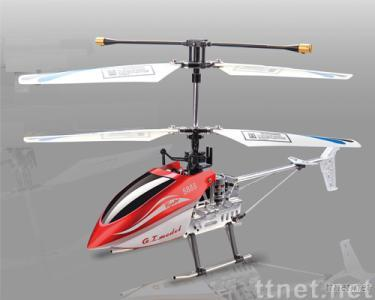 RC Helicopter (4ch)