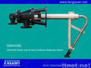 GS Rotary Joint & Hard Cantilever Stationary Siphon